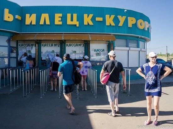 На развитие курорта в Соль-Илецке выделяют 900 миллионов