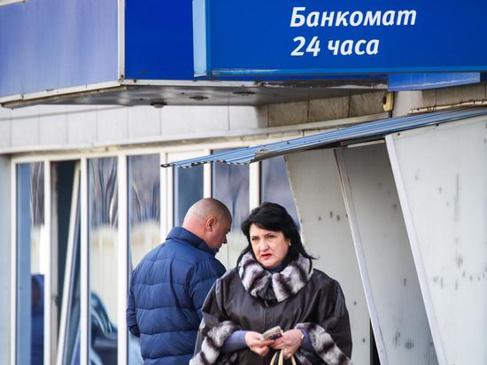 Эксперты сообщили о рекордном количестве кредитов для россиян