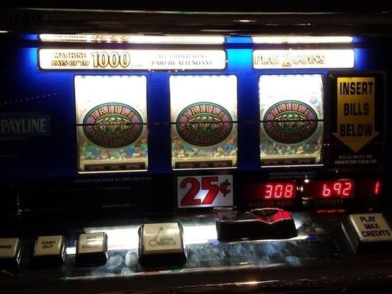 Казино в казань копеечные онлайн казино