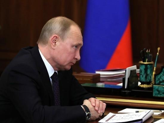 Путин поручил внести изменения в закон о доплатах к пенсиям