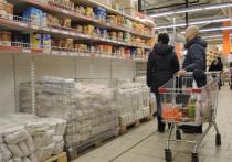 Социологи назвали главные страхи россиян: инфляция и безработица