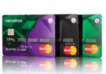 МегаФон и Mastercard представляют мобильный финансовый маркетплейс