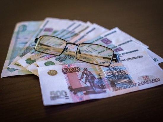 Пенсионеры получат доплаты сверх прожиточного минимума&nbsp