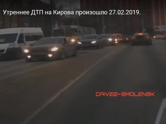 Тройное ДТП спровоцировало пробку в центре Смоленска
