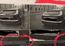 В Воронеже начались суды из-за неоплаченных парковок