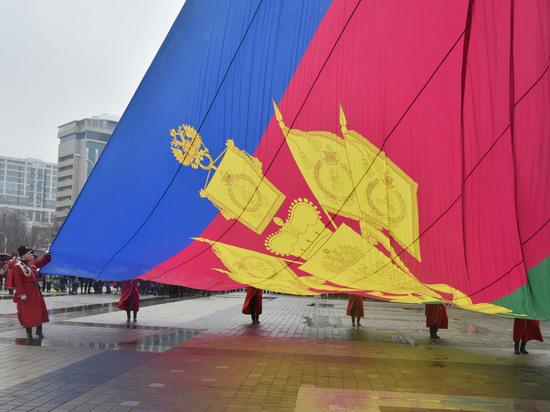 В Краснодаре прошли торжества по поводу юбилея официального символа Кубани
