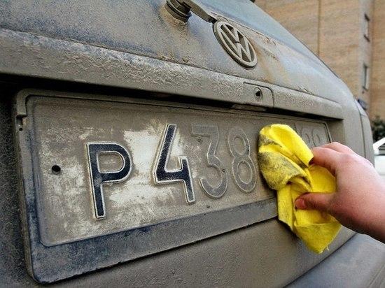 Водителей Мордовии заставят помыть номера авто