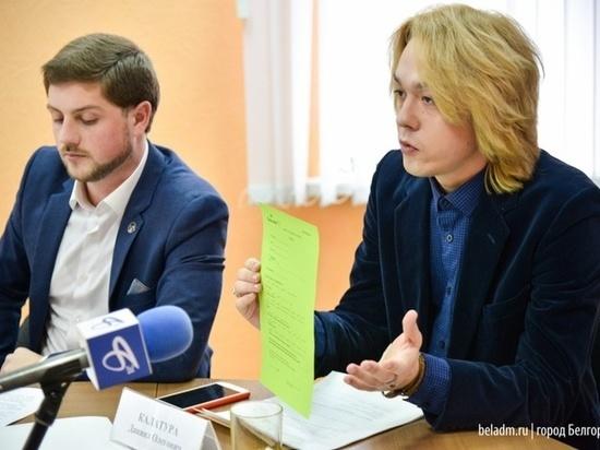 Юных белгородцев приглашают показать свои таланты