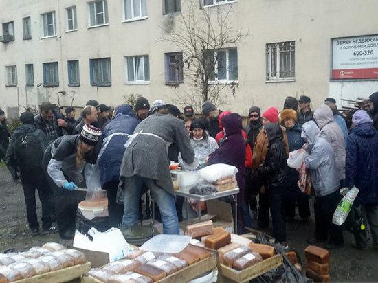 В Мурманске состоялся пятьдесят седьмой благотворительный обед