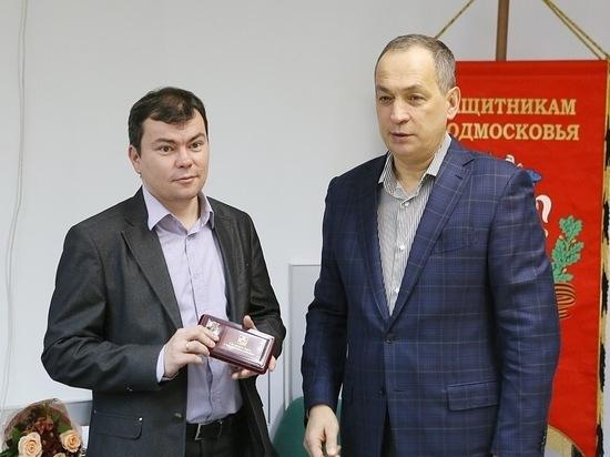 Общественность требует провести проверку в отношении бывшего чиновника Серпуховского района