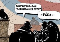 Молдавский избиратель отдает предпочтение социалистам