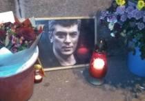 В час убийства Немцова его память почтили на Большом Москворецком мосту