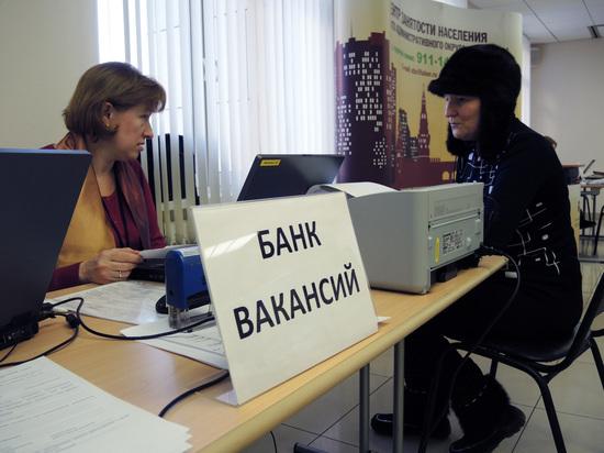 Неменее 115 тыс. граждан России рискуют остаться без работы весной