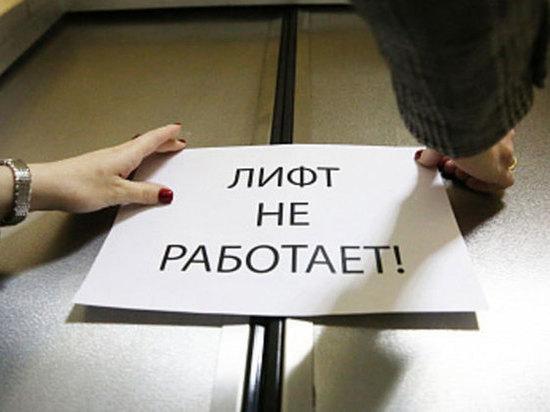 СМИ: в Ангарске рухнул новый лифт с пассажирами