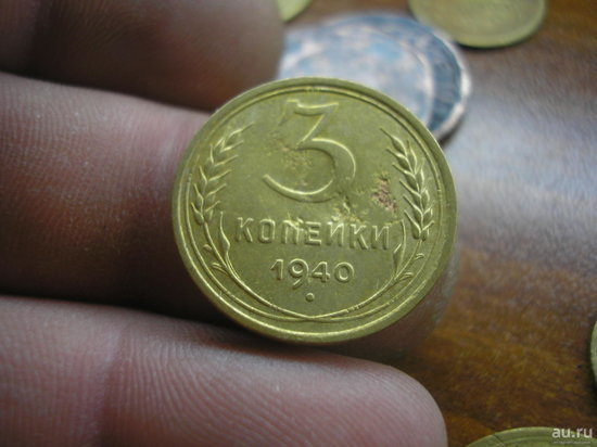 Покупавший монеты пенсионер из Калмыкии пострадал от мошенников