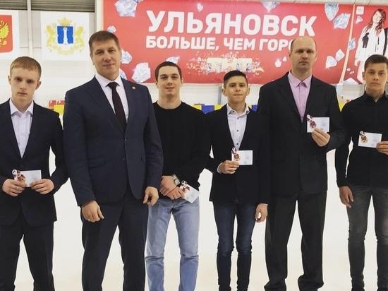 В Ульяновске лучшим вручили золотые знаки ГТО