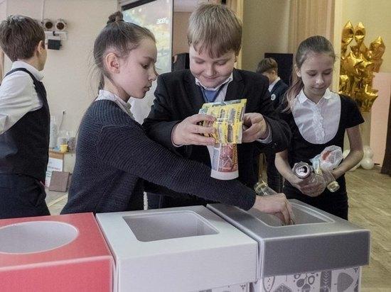 Школьников Ставрополя учили правилам разделения отходов