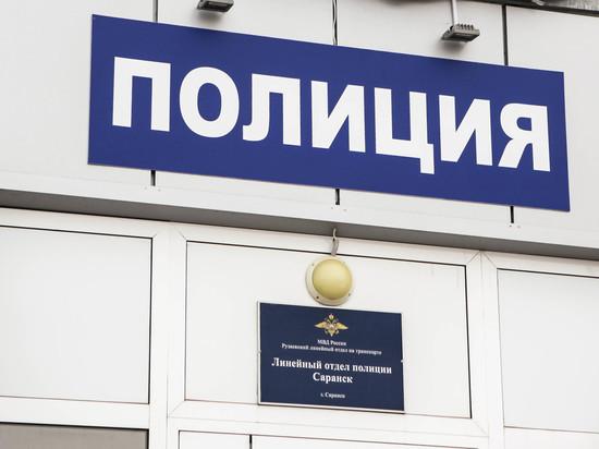 Нелегал пытался дать взятку мордовского полицейскому