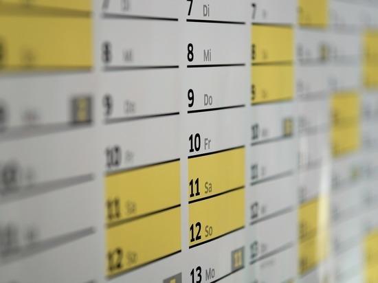 Что изменится с 1 марта: дачная амнистия, ЖХК, трудовой стаж