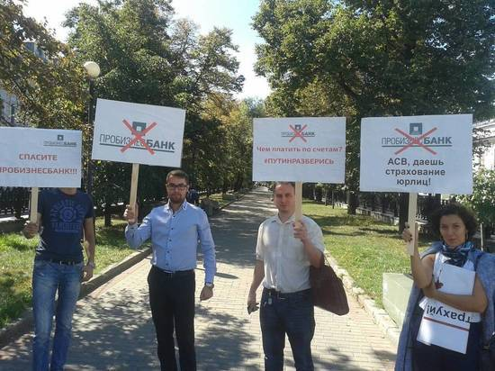 В Польше задержан топ-менеджер Пробизнесбанка