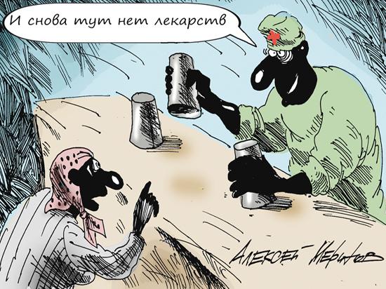 Россиянам
