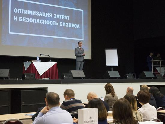 В Санкт-Петербурге прошел бизнес-форум «Как снизить налоги и обезопасить бизнес в 2019 году»