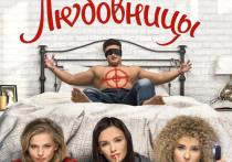 Киноафиша Крыма с 28 февраля по 6 марта