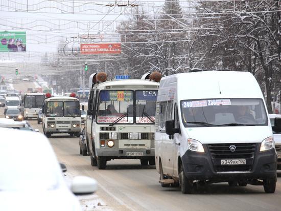 С 1 марта перевозчики, собирающие пассажиров онлайн, будут обязаны иметь лицензию