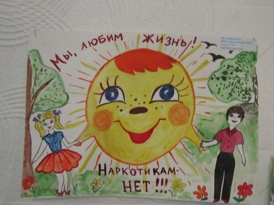 Антинаркотическая акция пройдет сегодня в калмыцкой столице