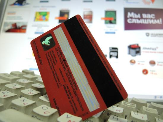 ВЦИОМ: россияне предпочли банковские карты наличным