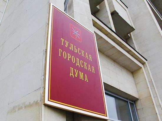 Количество депутатов Тульской городской Думы урезают