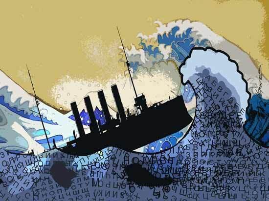 Героизм крейсера «Варяг»: почему легендарный подвиг подвергли сомнению
