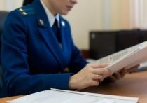 Как изымаются «вредные» посылки, рассказал волгоградский прокурор