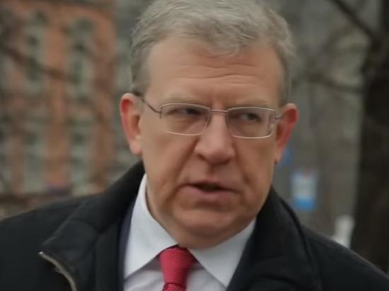 Кудрин заявил, что у россиян нет «чувства налогоплательщика»