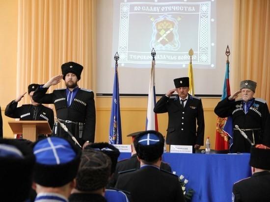 Казаки Ставрополья поддержали атамана