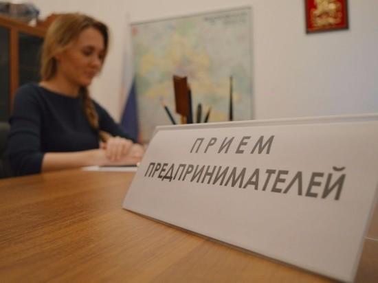 Калмыцкая прокуратура проведет прием предпринимателей