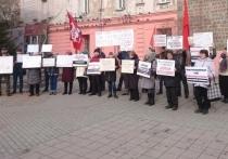 Пикет против пенсионной реформы в Иркутске собрал 50 человек