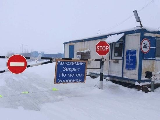 Госавтоинспекция оповестила о закрытии всех автозимников в ЯНАО
