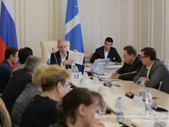 Долгострой на Красноармейской в Ульяновске получил субсидии