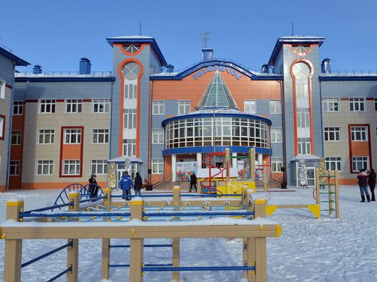 В Надыме открылся самый большой в районе детсад «Газовичок»