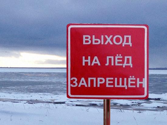 В Пскове запрещён выход на лёд