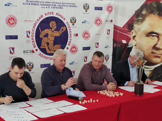 Пермь впервые примет финал «Золотой шайбы»
