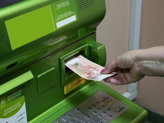 Отмазывая сына от ДТП, жительница Димитровграда отдала мошенникам 25 тысяч