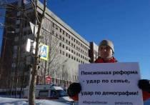 В Мурманске и Апатитах прошли пикеты против пенсионной реформы