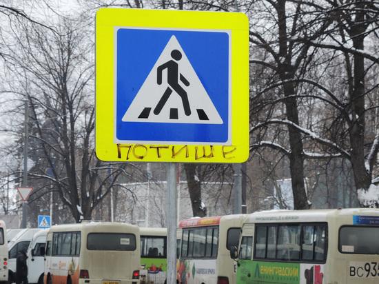 Аналитики назвали московскую школу, где чаще всего случаются ДТП