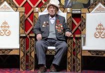 Журналистам «МК-Азия» посчастливилось навестить удивительную кыргызскую семью, глава которой Токой Садыров, ветеран Великой Отечественной войны и труда, отмечает в этом году свой 100-летний юбилей