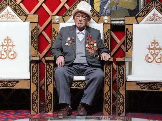 В Кыргызстане 100-летний ветеран ВОВ мечтает встретиться с Путиным