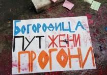На сочинское отделение КПРФ напали люди в масках