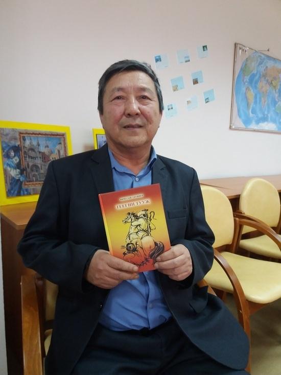 Главный редактор популярной калмыцкой газеты стал писателем