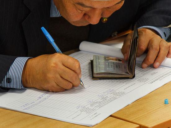 В Бурятии референдум по выборам главы Иволгинского района заменят опросом